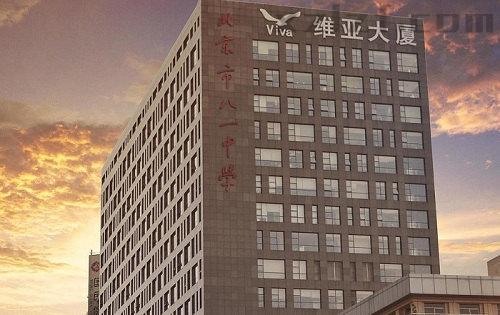 维亚大厦有面积出租吗?