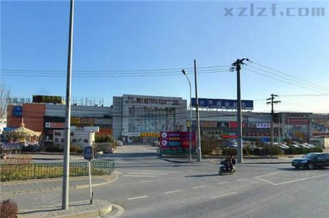 新都购物广场