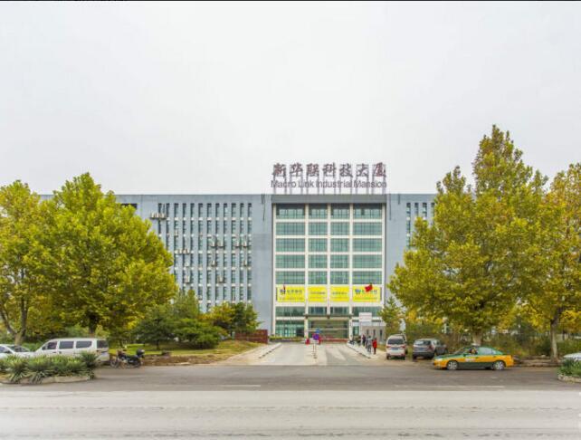 新华联科技大厦(新华联科技园)(亦庄硅谷)