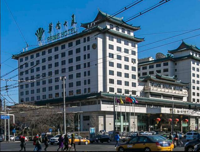 中国物业管理协会_北京华侨大厦-北京华侨大厦租售信息首页