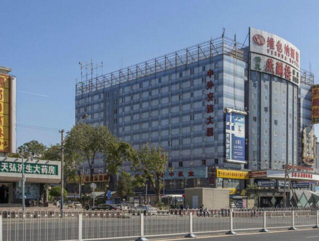 中外交流大厦