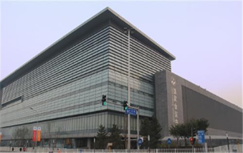 北京国家会议中心写字楼北京国家会议中心写字楼外观