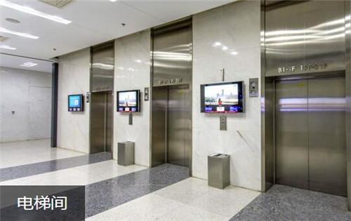 北京复星国际中心电梯