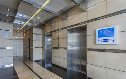 金隅大厦(大成大厦)金隅大厦电梯