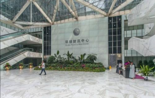 环球财讯中心大厅