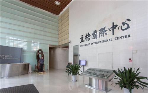 主语国际中心大厅
