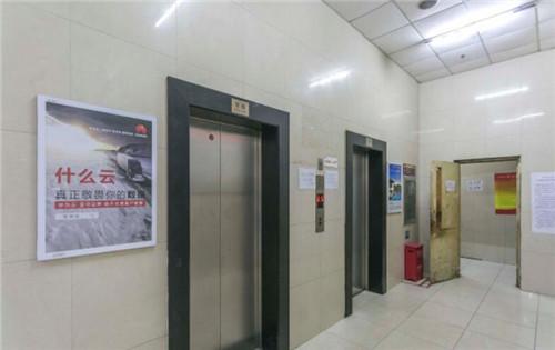 科实大厦(科实信息城)电梯