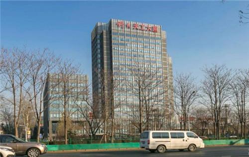 科大天工大厦(北京科技大学天工大厦)外观